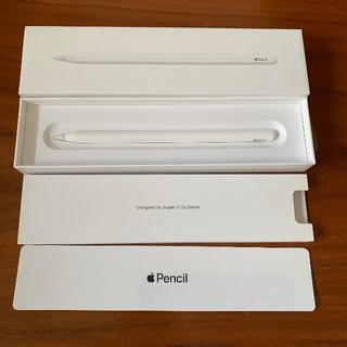 Apple - Apple Pencil 第2世代 [MU8F2J/A]