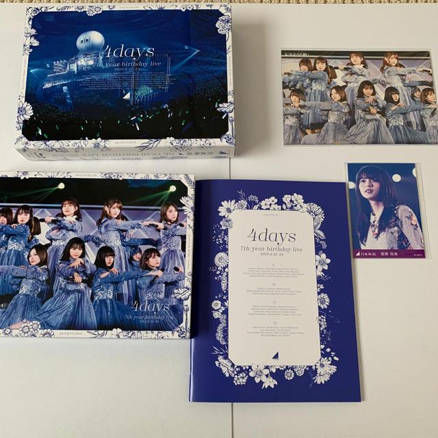 乃木坂46(ノギザカフォーティーシックス)の乃木坂46  7th YEAR BIRTHDAY LIVE (完全生産限定盤) エンタメ/ホビーのDVD/ブルーレイ(ミュージック)の商品写真