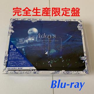 ノギザカフォーティーシックス(乃木坂46)の乃木坂46  7th YEAR BIRTHDAY LIVE (完全生産限定盤)(ミュージック)