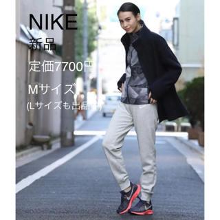 NIKE - 新品 Mサイズ NIKE ナイキ レディース ラリーパンツ スウェットパンツ