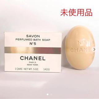 CHANEL - 【未使用】CHANEL  SAVON  N°5 (142g)
