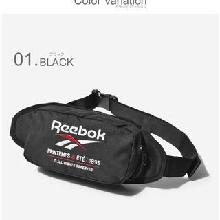 Reebok - REEBOK リーボック ウエストバッグ