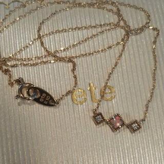 ete - エテ K10 オパール ダイヤモンド ネックレス スクエア 美品 クラシック