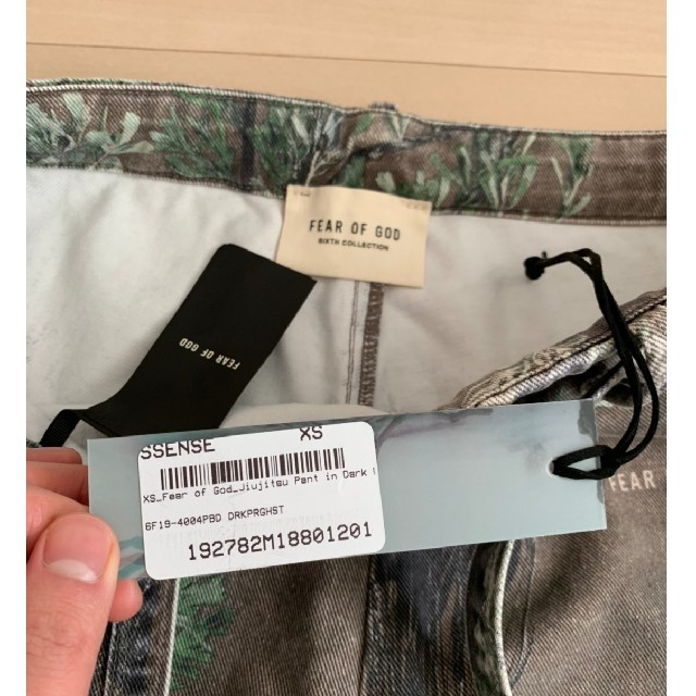 FEAR OF GOD(フィアオブゴッド)のfear of god jiujitsu pants  メンズのパンツ(ワークパンツ/カーゴパンツ)の商品写真