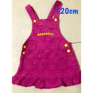 ベビードール(BABYDOLL)のベビードール☆120cmジャンパースカート(スカート)