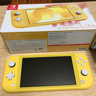 Nintendo Switch - 「Nintendo Switch Lite イエロー」