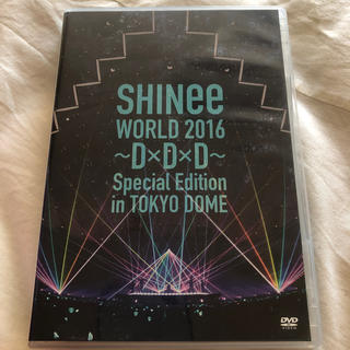 SHINee - SHINee WORLD 2016~D×D×D~ Special Edition
