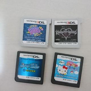 ニンテンドー3DS - 3DS、DSソフト 4本セット キングダムハーツ、パズルボブル