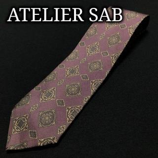 アトリエサブ(ATELIER SAB)のアトリエサブ デザインフラワー パープル ネクタイ A102-X07(ネクタイ)