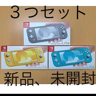 Nintendo Switch - ニンテンドースイッチライト 本体 各色1台ずつのセット