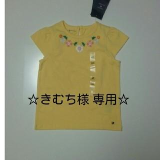 トミーヒルフィガー(TOMMY HILFIGER)のTOMMY HILFIGER girls Tシャツ 4T/105㎝未着用(Tシャツ/カットソー)