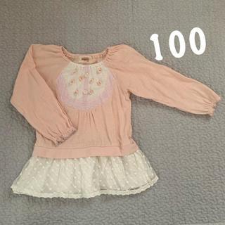 Souris - Souris 100