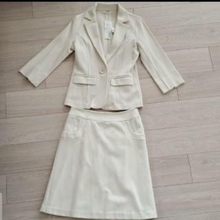 NATURAL BEAUTY BASIC - 新品★ナチュラルビューティーベーシック スカート スーツ