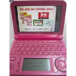 シャープ(SHARP)の【美品】Brain PW-G5300 カラー電子辞書 高校生モデル 展示処分品(その他)