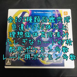 ニンテンドー3DS - ポケモン ムーン 引退品