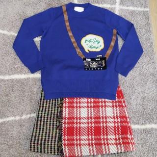 Chesty - ②点セット★チェスティ★スカート1★ニット