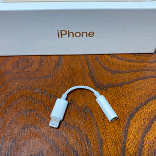 iPhone - iPhone イヤホン変換アダプター