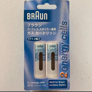 ブラウン(BRAUN)のブラウン ガスカートリッジ 未使用(ヘアアイロン)