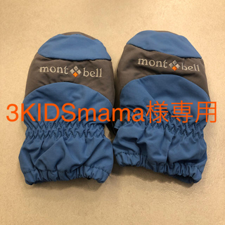 モンベル(mont bell)のmont-bell キッズ用グローブ  2〜3歳用(手袋)