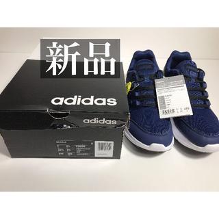 アディダス(adidas)の【新品】adidas アディダス ランニングシューズ GLX4 M  27cm(その他)