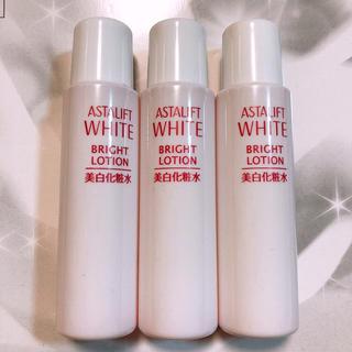 ASTALIFT - アスタリフト ホワイト 化粧水