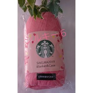 Starbucks Coffee - スターバックス さくら ブランケット ピンク 2019 2020