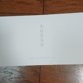 SUQQU - SUQQU スキンケアギフトセット