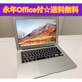 Mac (Apple) - Macbook Air 13インチ HDD128GB Officeインストール済
