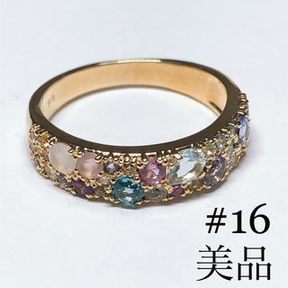 K18 マルチ石 リング 93(リング(指輪))