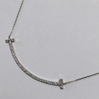 ライン pt900 プラチナ ダイヤモンド ネックレス ペンダント リュール