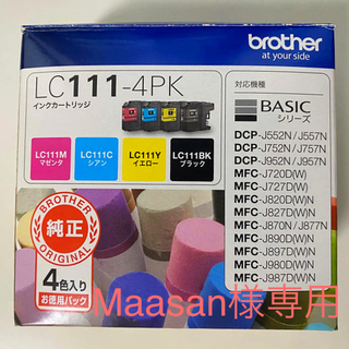 brother - 純正 brother インクカートリッジ4色入 LC111-4PK