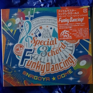 バンダイナムコエンターテインメント(BANDAI NAMCO Entertainment)のアイドルマスターシンデレラガールズ 7thLIVE 名古屋ドーム公演 会場CD(ゲーム音楽)