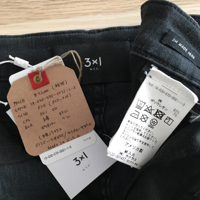 L'Appartement DEUXIEME CLASSE(アパルトモンドゥーズィエムクラス)のアパルトモン 3*1 CROPPED FLARE DENIM ブラック25 レディースのパンツ(デニム/ジーンズ)の商品写真