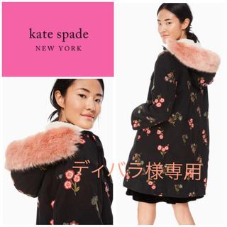 kate spade new york - kate spade New York 2019AW フラワー刺繍フードコート