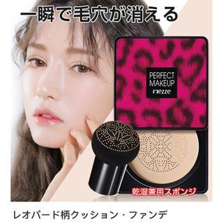 韓国コスメ PERFECT MAKEUP Mezze 自然色 オークル  20g(ファンデーション)