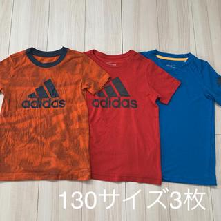 adidas - アディダス Tシャツ130 3枚