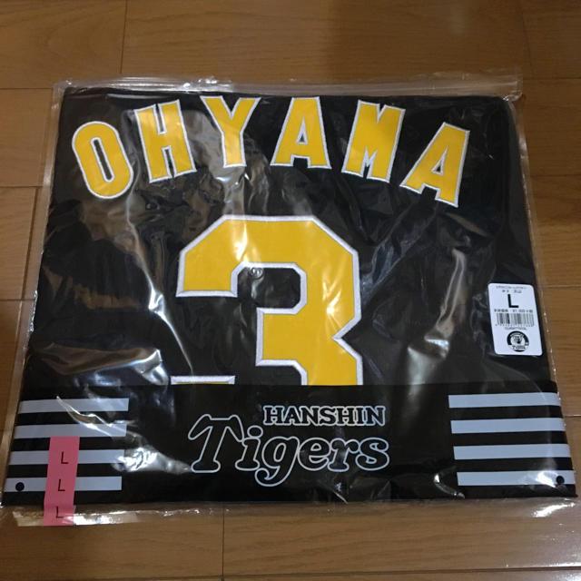 阪神タイガース(ハンシンタイガース)の阪神タイガース #3 大山選手ユニフォーム スポーツ/アウトドアの野球(ウェア)の商品写真