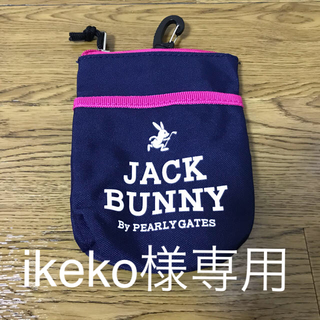 パーリーゲイツ(PEARLY GATES)のJack bunny ミニポーチ【ikeko様専用】(ポーチ)