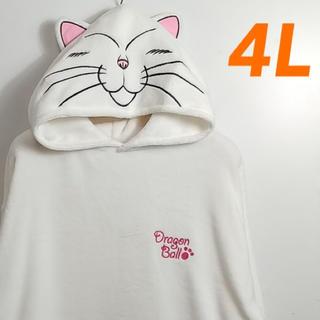 《新品》4Lビッグサイズ☆ドラゴンボール カリン様☆パーカー 白 9346(パーカー)