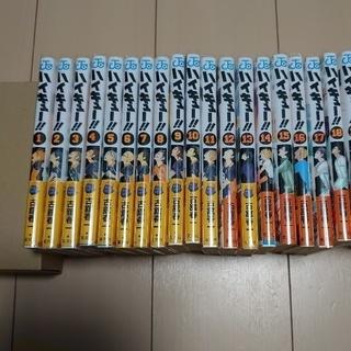 集英社 - 漫画 ハイキュー 1〜36巻(29、32、34巻なし)