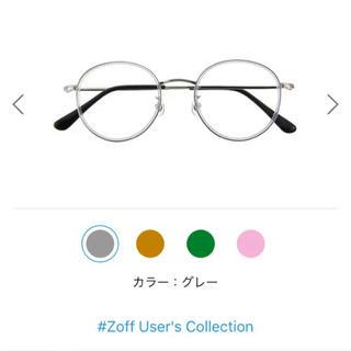 ゾフ(Zoff)のレディース メンズ ユニセックス メガネ Zoff くもり止めコート 度入り(サングラス/メガネ)