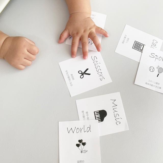 選び取りカード 記念シート付き キッズ/ベビー/マタニティのメモリアル/セレモニー用品(アルバム)の商品写真