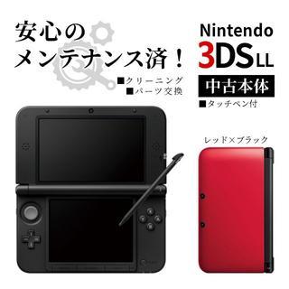ニンテンドー3DS - 安心の整備済み!◆任天堂3DSLL 中古◆レッド×ブラック◆38