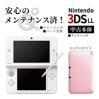 ニンテンドー3DS - 安心の整備済み!◆任天堂3DSLL 中古◆ピンク×ホワイト◆39