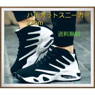 ☆限界価格☆メンズ用 スポーツスニーカー モノクロ 厚底 ハイカット 27cm