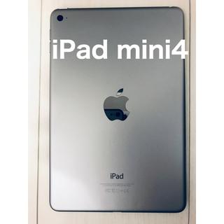 Apple - Apple iPad mini 4 16G Wi-Fi スペースグレー