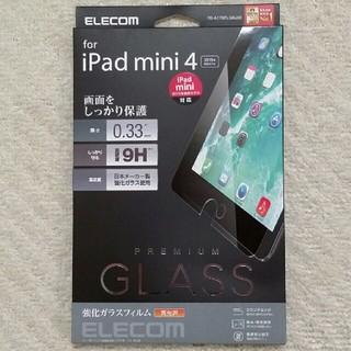 エレコム(ELECOM)のエレコム iPad mini 液晶保護ガラス(タブレット)