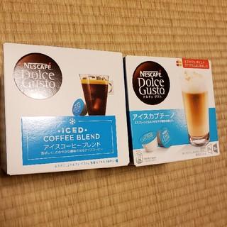 ネスレ(Nestle)のネスカフェドルチェグスト(コーヒー)