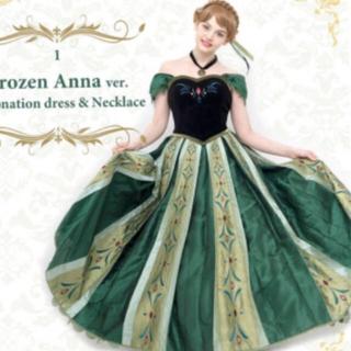 Secret Honey - シークレットハニー アナ戴冠式ドレス