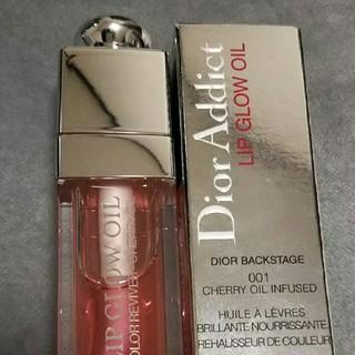 Christian Dior - 新品未使用 Dior アディクトリップグロウ